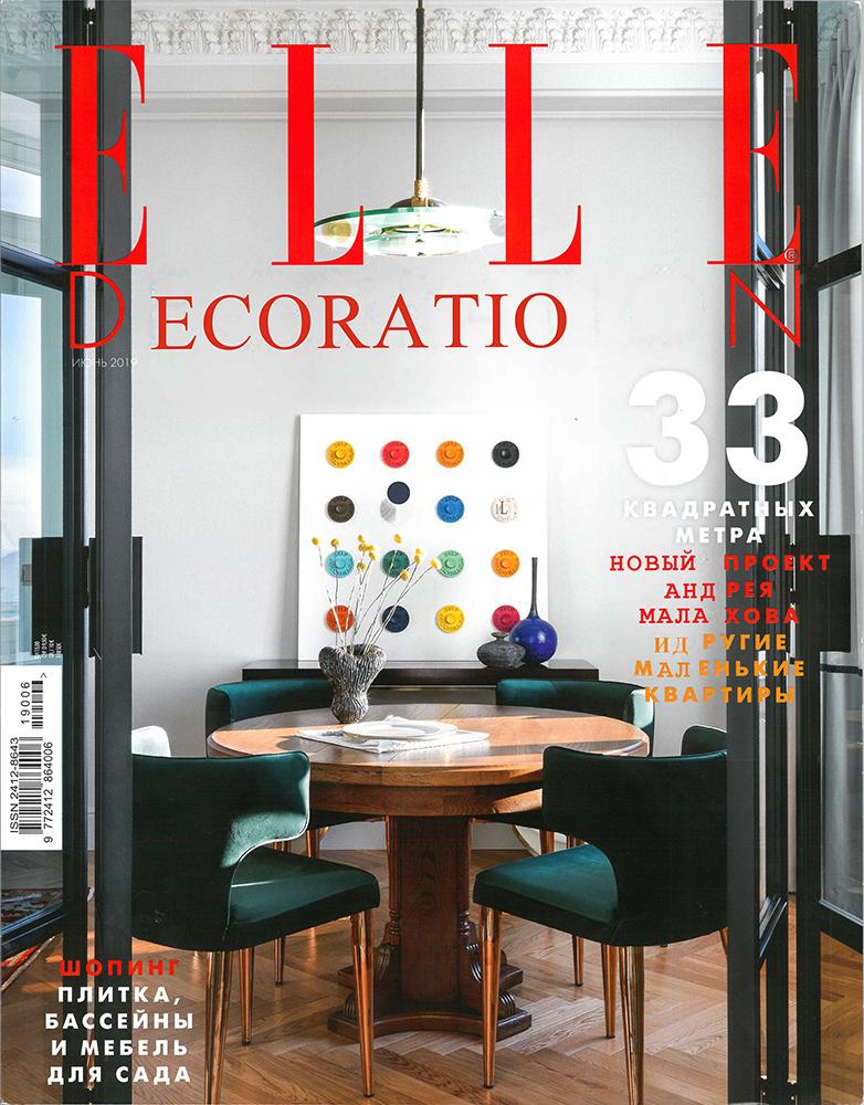 . MosBuild Perfect Home   O A Design Interior Project for a Boy s